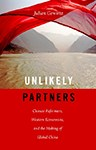 Unlikely Partners, Julian Gewirtz (Connecticut & St Edmund Hall 2013)
